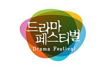 Drama Festival 2013: Rebellious (2013)