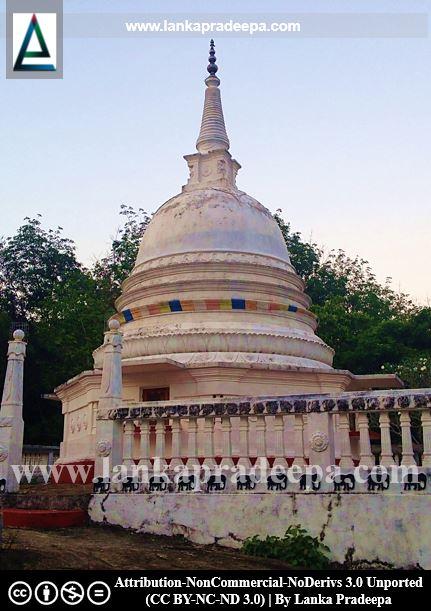 The Stupa of Uruwala Valagamba Viharaya