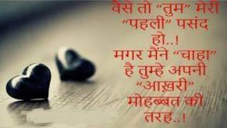 sad love status in hindi alone shayari girlfriend,sad status about life
