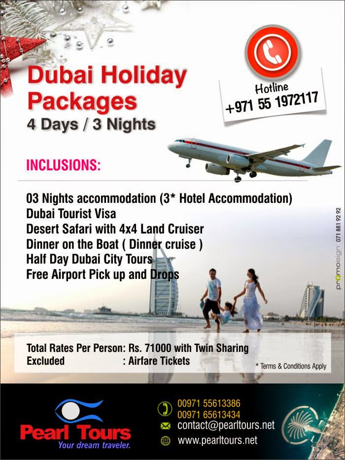Dubai Holiday Packages - 4 Days / 3 Nights Rs. 70,000 ...