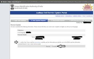 Online_Aadhar_Correction_Details