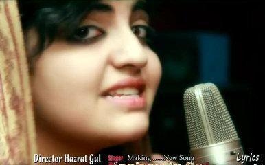 New Pashto Songs 2016 Kashmala Gul Okhki Mi Pa Zra Ki Paatey Toyedey Janana Nan Kho Bala