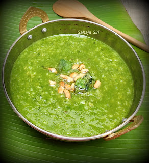 Green pongal