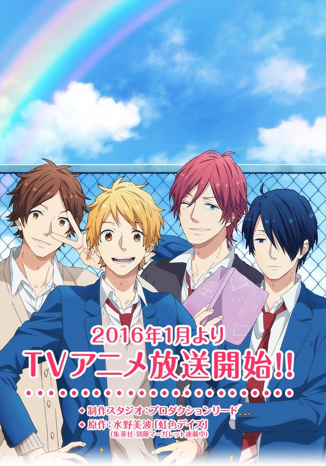 Nijiiro Days - anime w 2016 roku, plakat serii