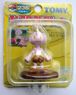 Tyrogue Pokemon figure Tomy Monster Collection yellow package series