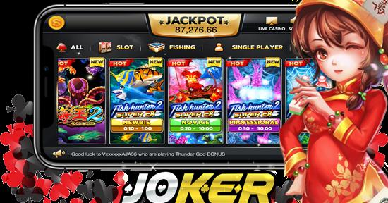 Joker 123 สล็อต สล็อตออนไลน์ Joker gaming 123 ฟรีเครดิต