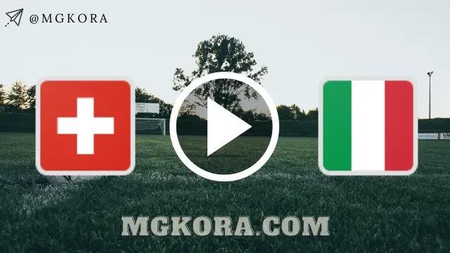 مشاهدة مباراة أوكرانيا ومقدونيا بث مباشر اليوم في اليورو