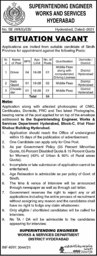 JOBS | Superintending Engineer Works And Services Hyderabad