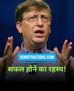 Ye 10 motivational quotes aapki life change Kar sakte Hain :-