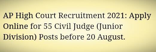 AP High Court Recruitment 2021: