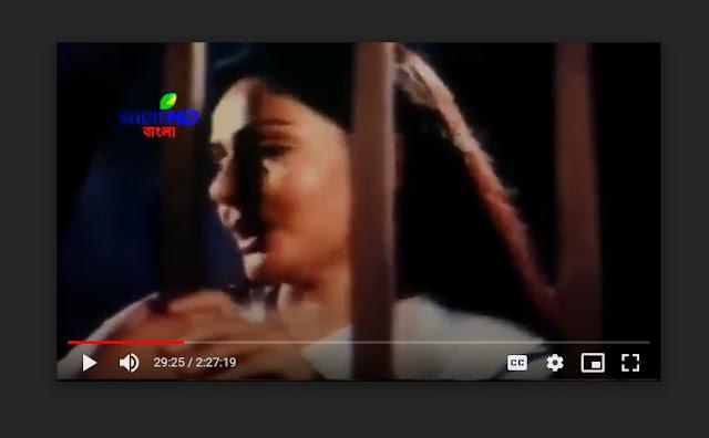 মা ফুল মুভি (১৯৯২)   Maa Full Movie Download & Watch Online   Thenewevents