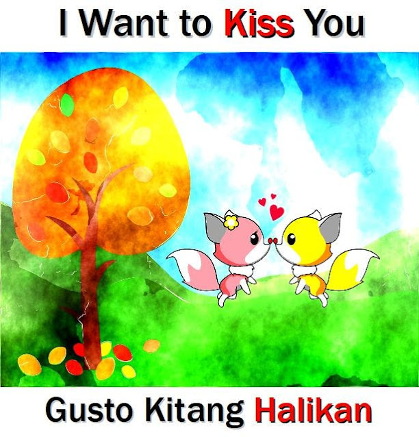 I Want to Kiss You in Tagalog