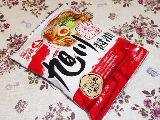 【藤原製麺】北海道二夜干しラーメン 旭川醤油