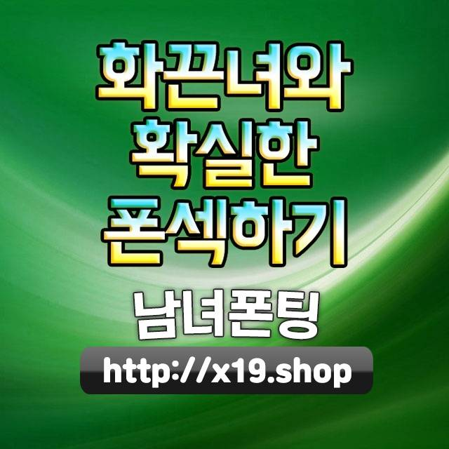 인천시중구선외기
