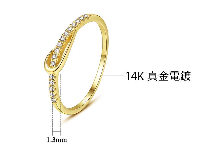 蘇菲亞 925純銀鋯石戒指