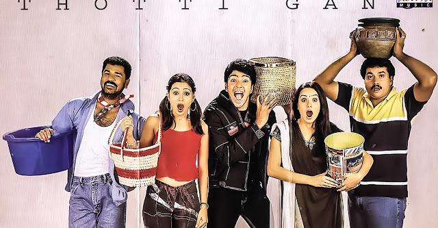 Superhit Telugu Comedy Movie Thotti Gang