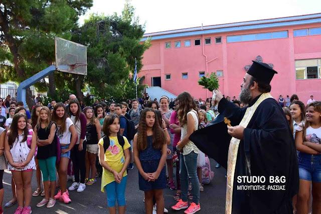 Καταργούνται οι εκδηλώσεις για την αργία των Τριών Ιεραρχών στα Δημοτικά -  Μέρα αργίας για μαθητές και εκπαιδευτικοί κερδίζουν