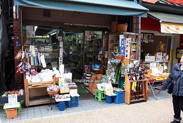 Old Shops Yanaka Ginza