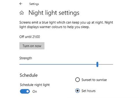 ضوء خفض Windows 10