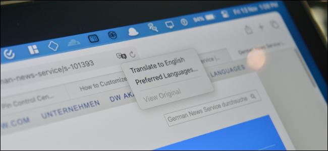 مستخدم Mac يترجم صفحة ويب إلى الإنجليزية في Safari