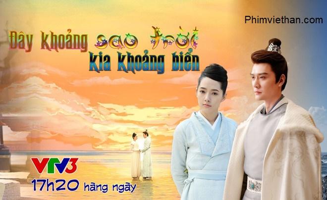 Phim đây khoảng sao trời, kia khoảng biển Thái Lan