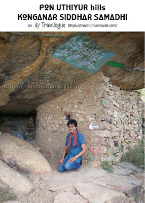 Konganar Siddhar Temple Pinterest