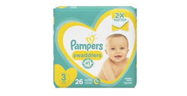 $8.99 Pampers Jumbo Pack Diapers or Easy Ups