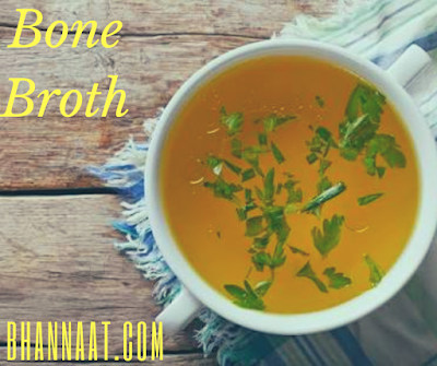 Benefits of bonesbroth in hindi