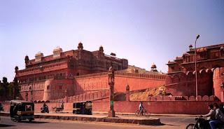 Bikaner District, Rajasthan Recruitment