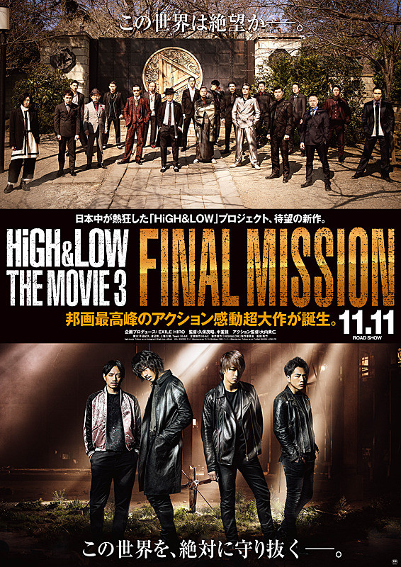 Image Result For Full Movie High And Low Sub Indo