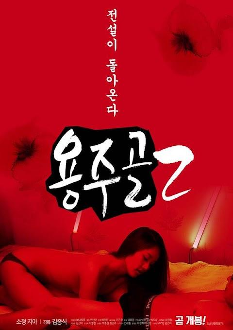 18+ Yongjugol 2 2020 Korean Movie 720p HDRip 600MB Download