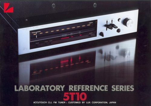 LUXMAN Laboratory Reference Series