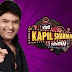 The Kapil Sharma Show दर्शकों को हंसाने के लिए घर पर शूटिंग करेंगे Kapil Sharma ?