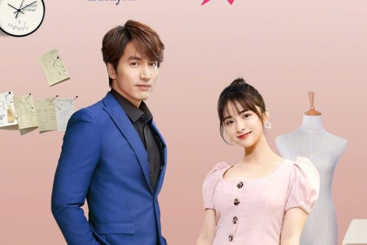 Download Drama China Count Your Lucky Stars Sub Indo Batch