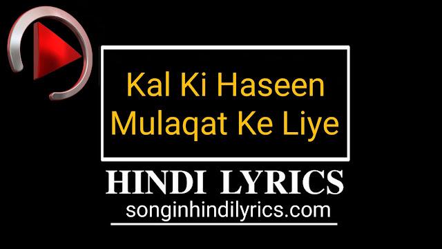 Kal Ki Haseen Mulaqat Ke Liye Lyrics - Charas