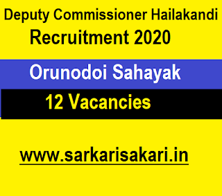 Deputy Commissioner Hailakandi Recruitment 2020 - Orunodoi Sahayak (12 Posts) Apply Online