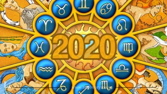 Кому 2020 год принесет счастье и богатство одновременно