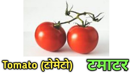 (45+) all vegitables name in Hindi and english with pictures (सब्जियों के नाम)