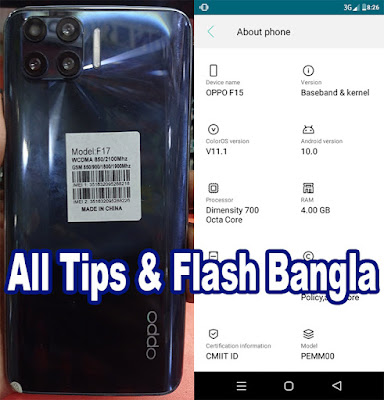 Oppo Clone F17 Flash File