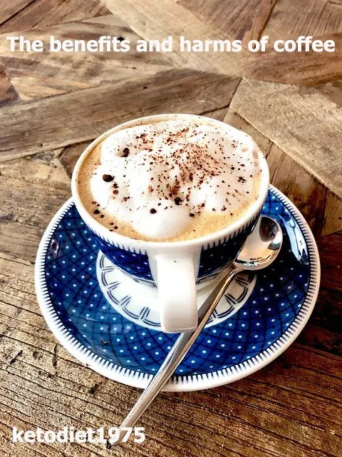The benefits and harms of coffee 4