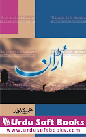 Uran Novel by Umera Ahmed