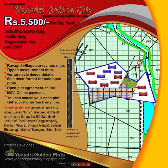 Survey No.197 & Survey No.182 Rayagiri Village, Bhongir Mandal