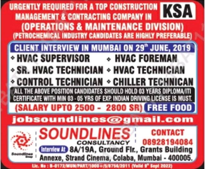 SAUDI JOBS : URGENTLY REQUIRED FOR A LEADING CONSTRUCTION
