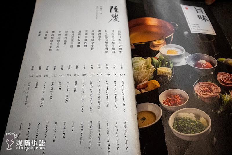 【信義區美食】橘色涮涮屋A9館。最具代表性台北頂級鍋物
