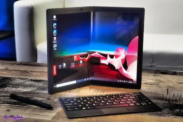 شركة Lenovo تكشف عن حاسوبها  القابل للطي ThinkPad X1 Fold