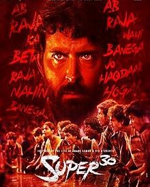 Super 30, hindi Full Movie, WriterMosharef.Com,