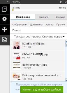 Файлы конструктор сайтов A5