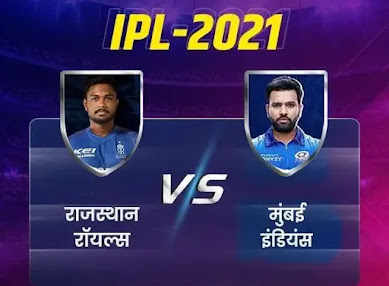 Mumbai Indians won the match by 7 wickets Rajasthan's fourth defeat