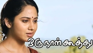 Nivetha fights with Attakathi Dinesh | Oru Naal Koothu Scenes | Nivetha agrees for arranged marriage