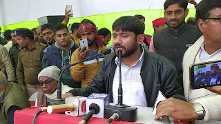 सारण की धरती पर कन्हैया कुमार ने कहा ना एनआरसी ना एनपीआर देश मांगे शिक्षा और रोजगार।